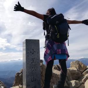 群馬県にある至仏山に登ってきました!