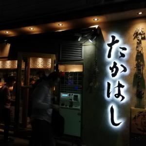 新宿駅の焼きあご塩らー麺、おいしかったな~。