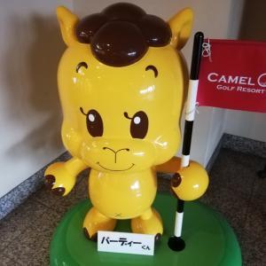 今日は、千葉でのお泊まり&明日はゴルフ!