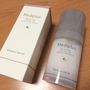 集中湿潤で年齢肌をケアする 「メディプラスゲルDX」を使ってみました。