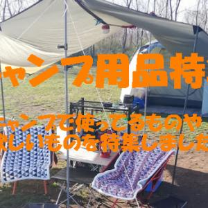 ラウンド回想★妙義カントリークラブ(群馬県)