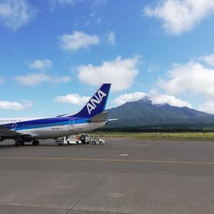 北海道登山旅行★2日目は、利尻島観光です。