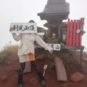 北海道登山旅行3日目★利尻山へ登ってきました!