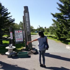 北海道旅行5日目★稚内最終日は再びモルランドへ