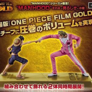 ワンピース DXF MANHOOD2 ルフィ、テゾーロ