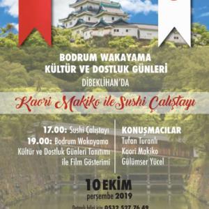 ボドルムと和歌山の文化友好の日