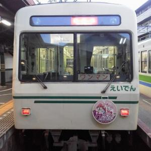 急遽、今月も京都に行ってきました!