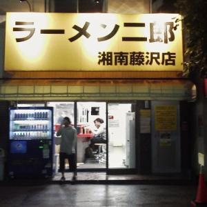 藤沢一の人気店・ラーメン二郎湘南藤沢店に再訪!