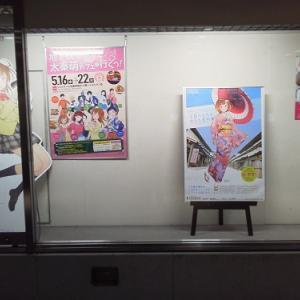 賀茂川展に合わせて、烏丸御池駅でもポスター等を展示!