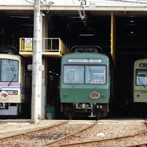 であいもん X 叡山電車(コラボフェスタ/番外編)