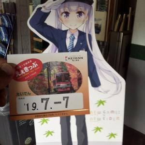 2ヶ月ぶりに京都へ!(2日目)