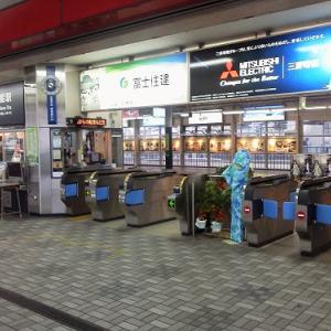 湘南モノレール X 青ブタ(コラボグッズ)