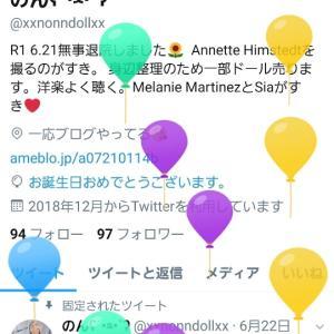 誕生日だよ。