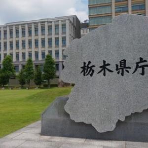 緊急事態宣言措置延長に向けて県議会の対応。