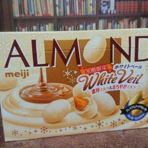 明治アーモンドチョコレートホワイトベール
