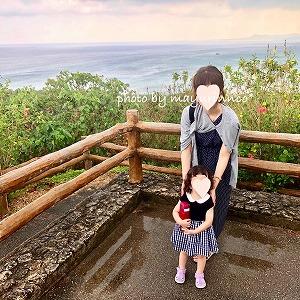 石垣島に到着。