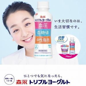 トリプルヨーグルトから「砂糖不使用」が新発売!