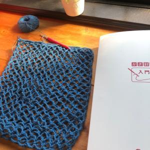 【生徒さんの作品】かぎ針編み入門コースよりネットバッグ