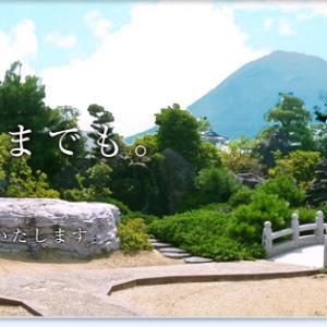 香川でかくりん気功講座