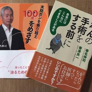 心理カウンセラー 名合禮歩さん対談 (最終章) YouTube  お勧め
