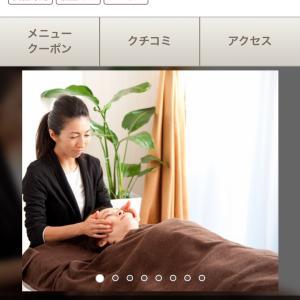 【アットコスメサロン】サイト終了のお知らせ