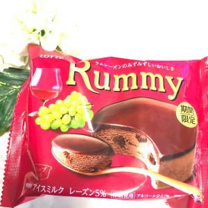大人気のあの限定チョコレートがアイスに!