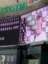 阪神(東京)◯4-2 打たせればいいのに