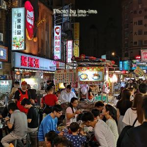 台北旅行1日目。。。