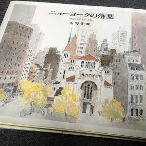 画家の安野光雅さん