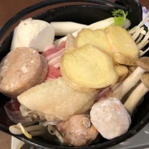 スパ銭鍋呑み!生姜白湯鍋に赤ワイン@極楽湯(豊橋)