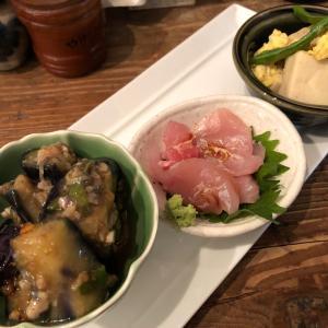 後半昼飲み!おばんざい三種盛に日本酒@やいちゃん(名古屋)