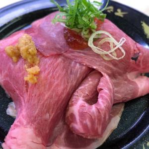 寿司呑み!日本酒に和牛サシトロ@スシロー(蒲郡)