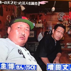 東心斎橋の人人餃子城さんでビールと蒸し餃子