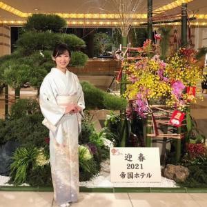 新春から岡山瞳さんにご利用頂きました