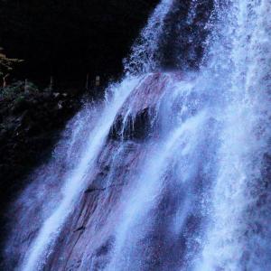 雷滝<裏見の滝>