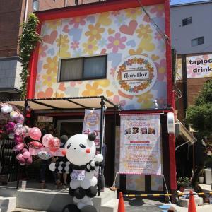 flor  flor(フロル  フロル)さんオープン!!