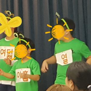 韓国語スピーチ大会でゲスト出演