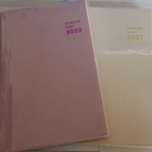 来年の手帳を買ってみた