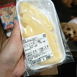 秋田名物『バター餅』