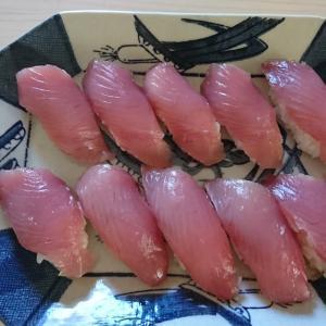凪なのに釣りし難い中深海 葉山船外機 2019/11/16