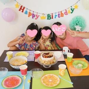 ベベ子4歳の誕生日♪
