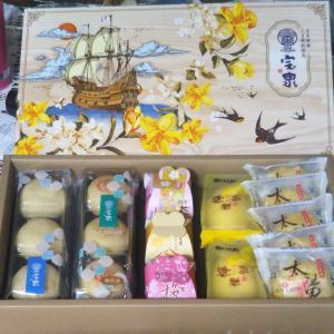 台湾からのお土産