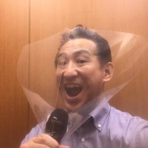 対新型コロナ・マーク2登場!(8/31)