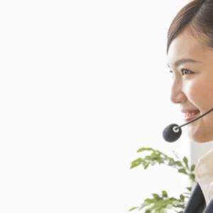 クラウドコールセンターシステムBlueBeanで、Salesforce等と連携