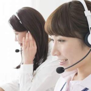 エリア【area】オプションで 本格的コールセンターシステムBlueBean連携