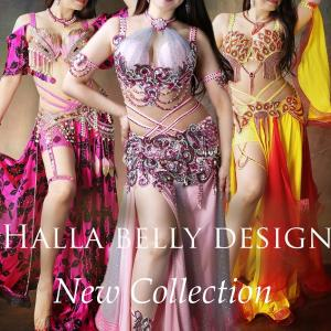 新作Halla belly design♡今夜20:30UPDATE!!!
