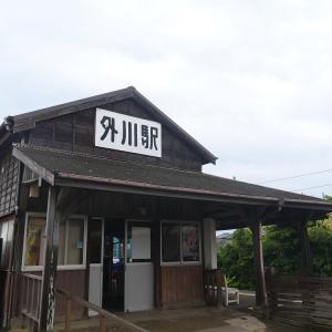 銚子で会議 の前にちょいと観光 その2