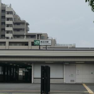 昭和記念公園 20210606 ①