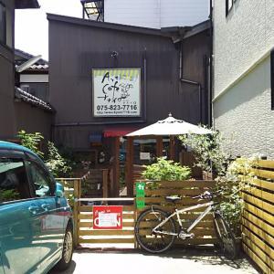 京都旅 カフェナナイロ