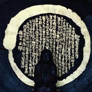 四国遍路101日目(2019.10.5)